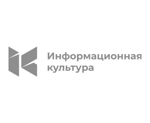 InfoCulture Logo