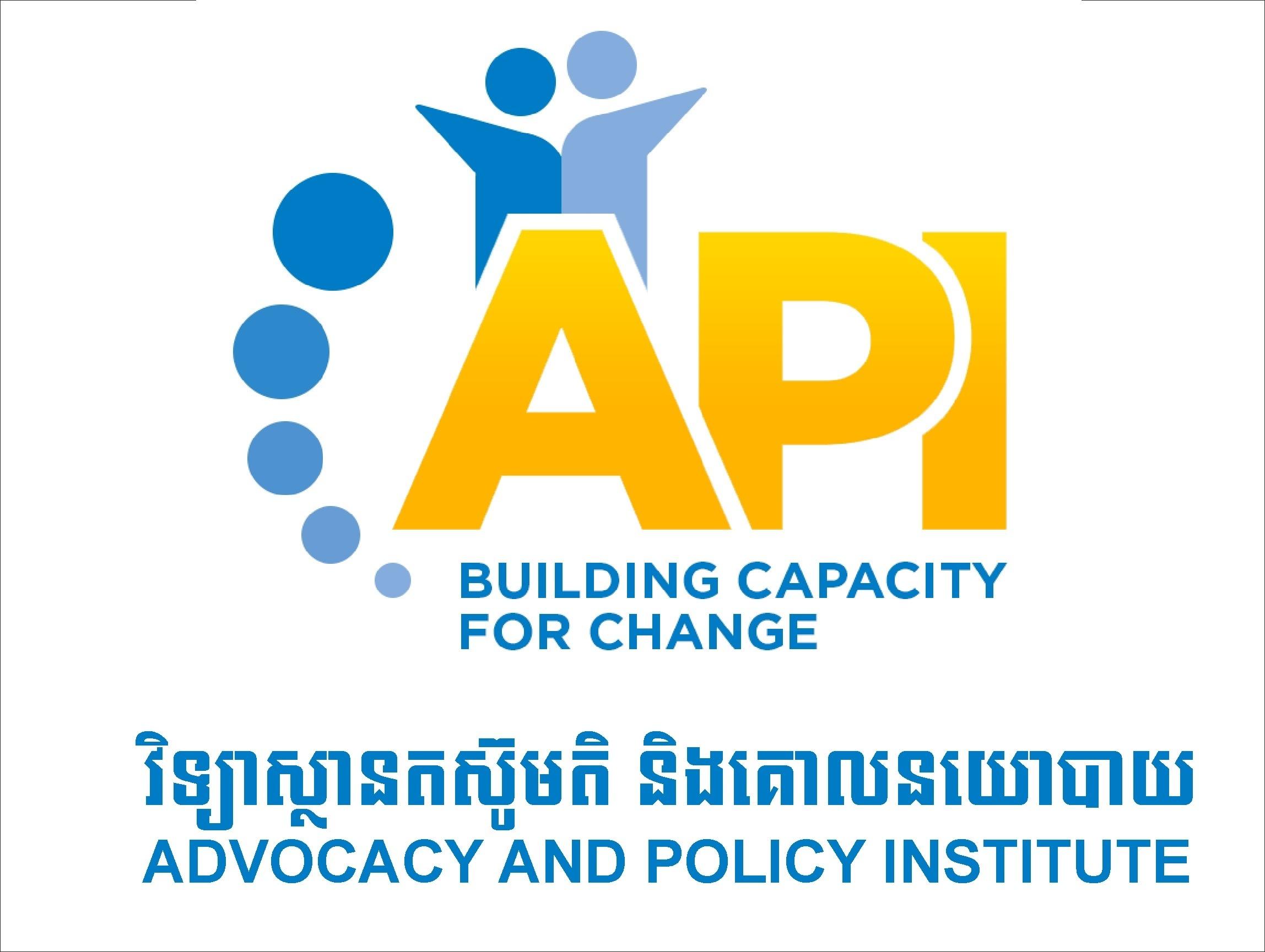 API-Logo-2021